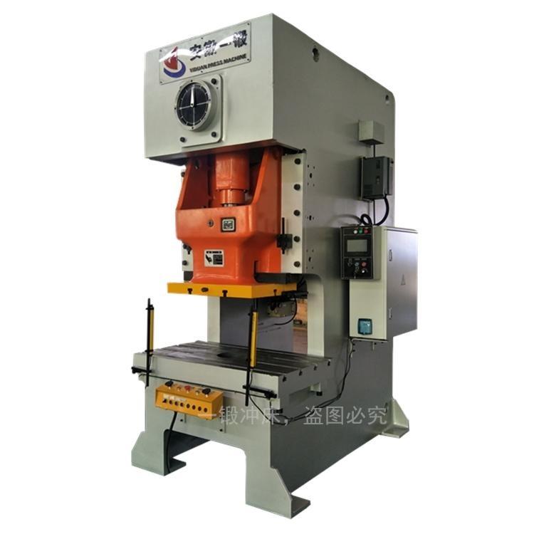 高精密气动冲床JH21-25T数控冲床开式单点固定台压力机不锈钢冲孔机
