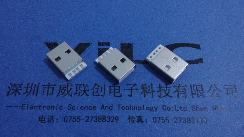 短体AM USB公座 沉板式SMT贴片-贴板式-焊板式14.7-16.0示例图3