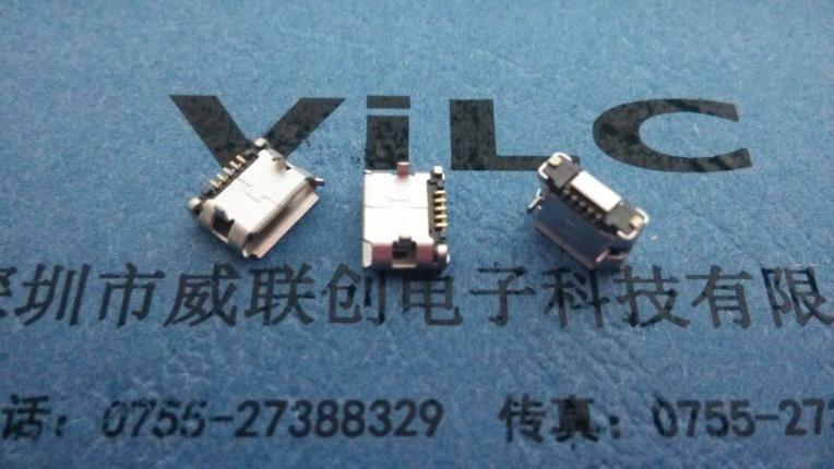 180度SMT全贴micro母座 5P USB有柱带焊点 焊脚打孔 加强焊锡示例图5