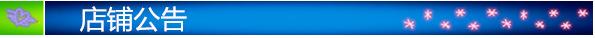 山东甲基叔丁基醚99%现货供应,品质保障 价格优惠,示例图4