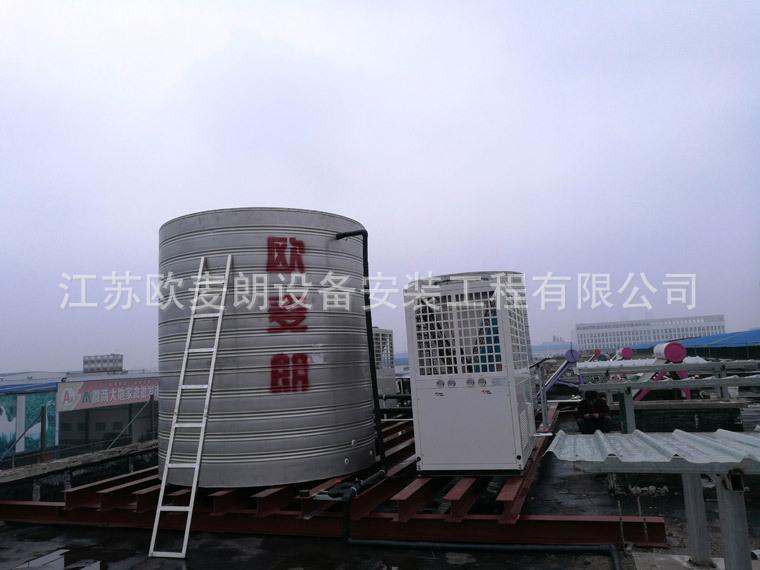 2印染厂纺织厂高温热水方案  工业循环热水专用热水器 工业空气能示例图8
