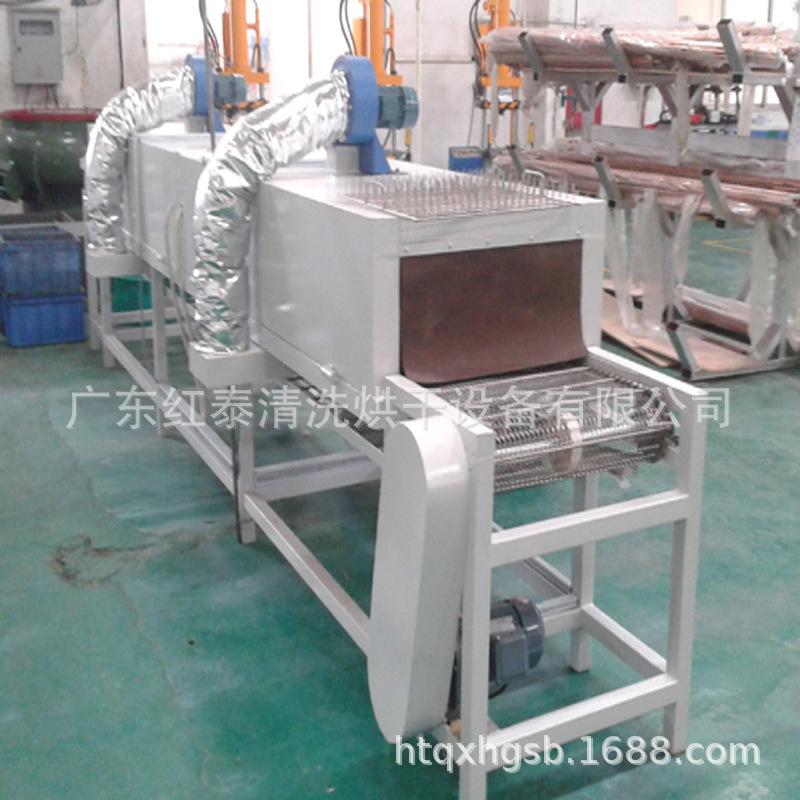 五金烘干机隧道式烘干机工业品烘干机食品烘干机示例图5