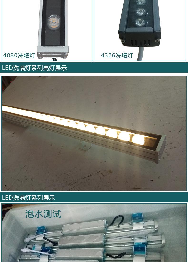 厂家直销IP68级 LED七彩防水洗墙灯户外园林建筑照明线条灯轮廓灯示例图8