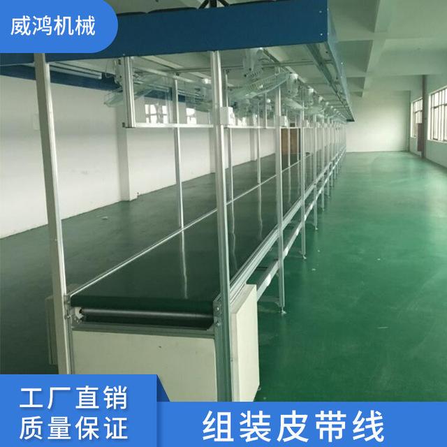 威鴻廠家直銷    供應組裝皮帶線  昆山皮帶線  產品輸送線WH-ZZPDX   品質保證 量大惠多