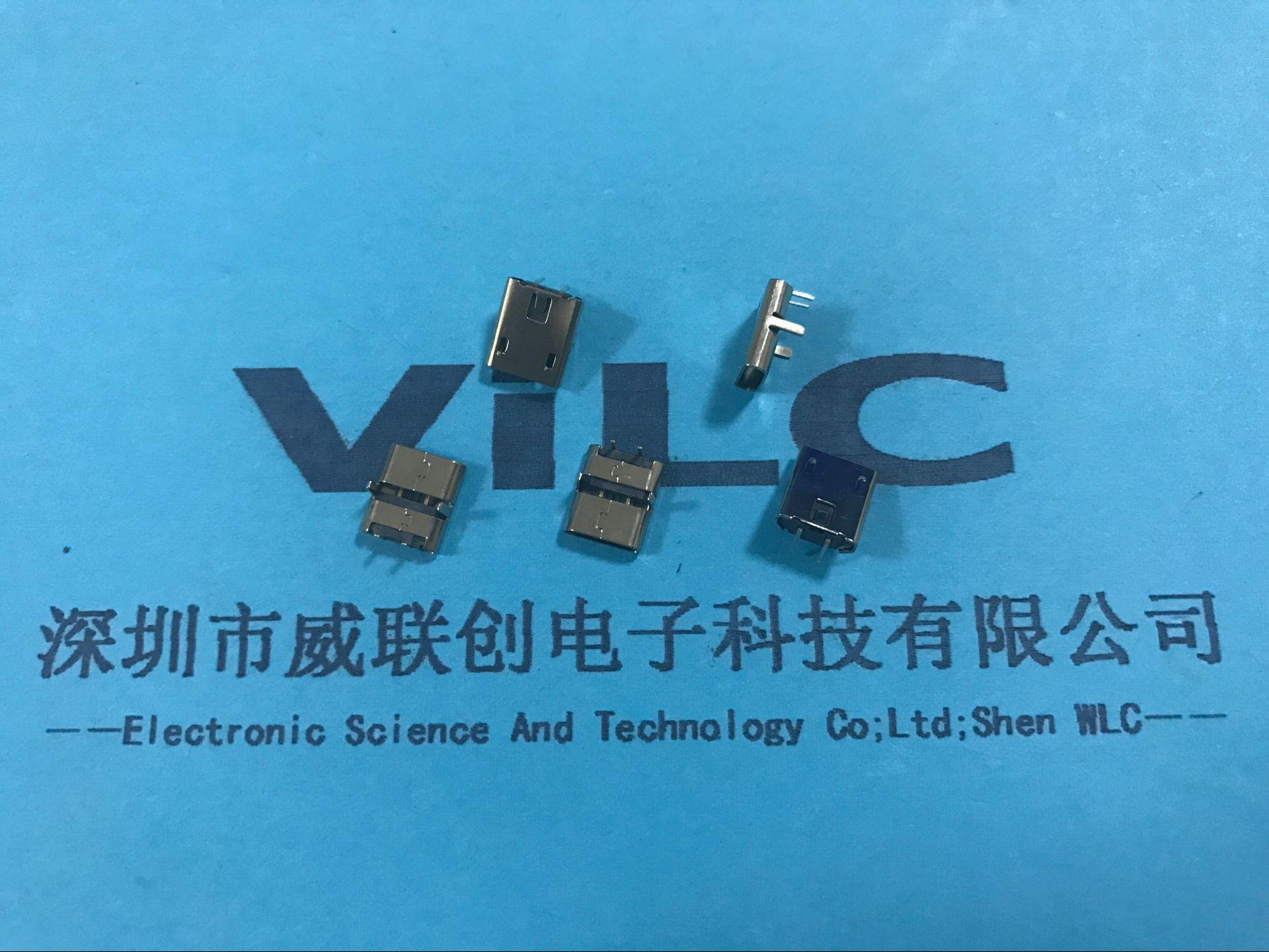 2P micro USB母座 DIP 前两脚加长+针插板(平口)示例图2