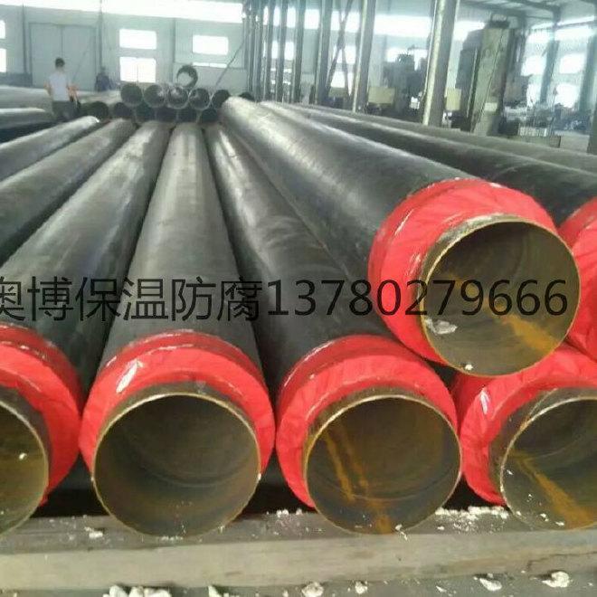 厂家直销 保温钢管 预制保温钢管 定做聚氨酯直埋式保温钢管示例图8