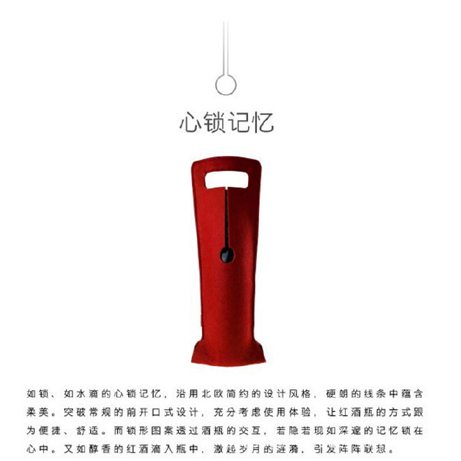 新款单支毛毡红酒袋红酒包装葡萄酒礼盒布袋礼品袋拎袋现货批发示例图3