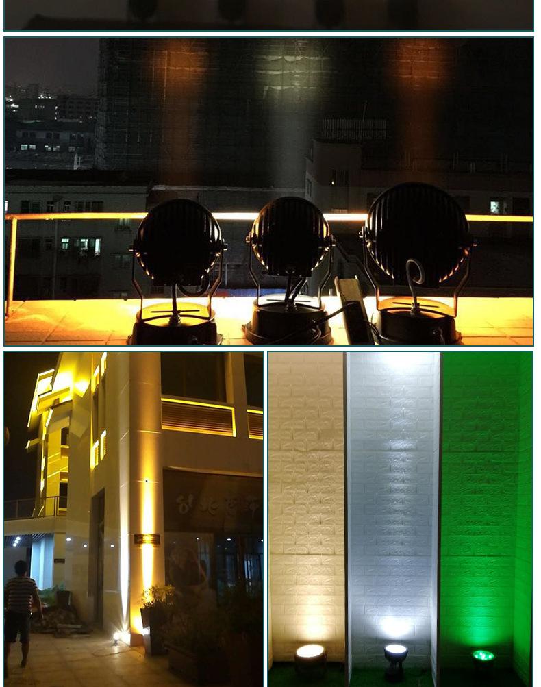 厂家直销室外防水 圆形18/36/54W大功率LED投光灯聚光LED舞台灯示例图9
