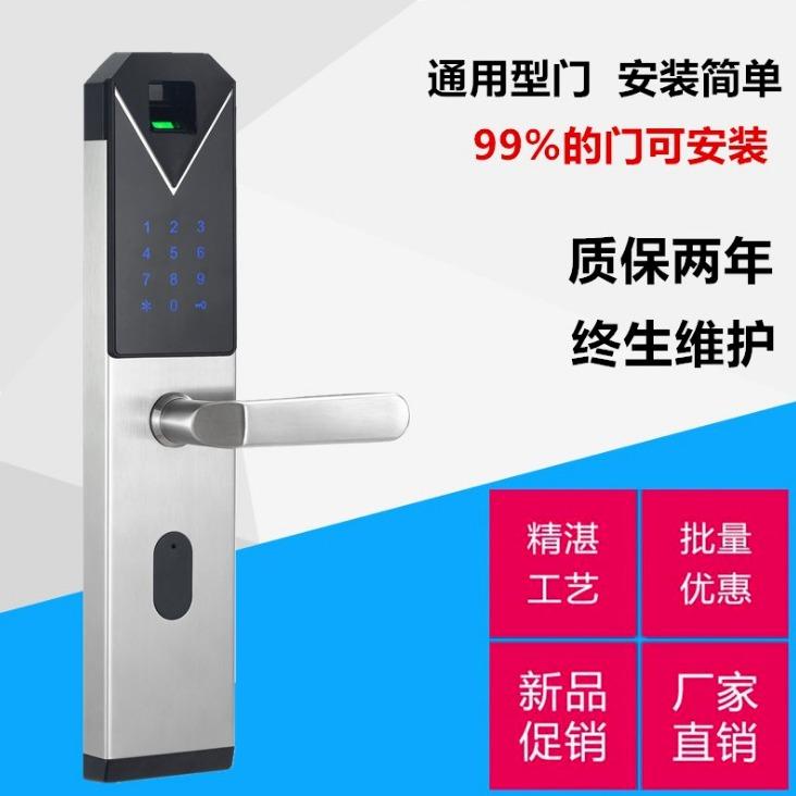 廠家直銷 新款家用防盜指紋鎖 指紋密碼鎖 刷卡電子感應鎖  半導體 OEM