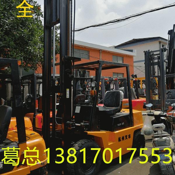 批发零售1.5吨2吨3吨二手叉车进口电动叉车合力丰田叉车