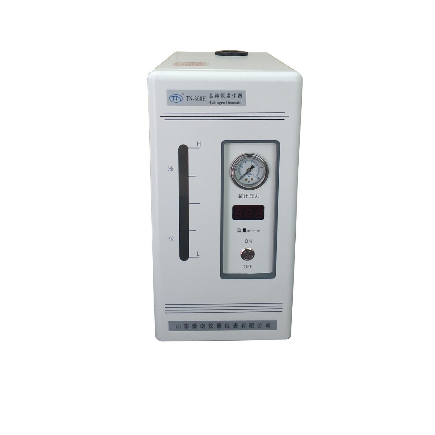 氫氣發生  器泰諾儀器TN-300H  高純氮發生器 VOC在線氫發生器  山東泰諾直銷