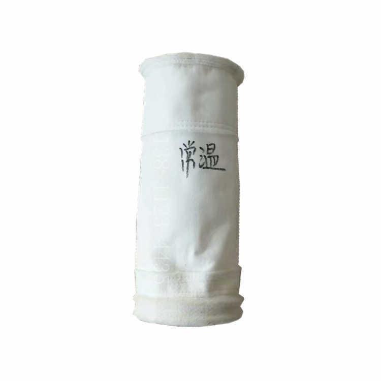 盛世新科供應 三防除塵布袋 防靜電 防水 防油 覆膜除塵布袋 常溫滌綸針刺氈除塵布袋