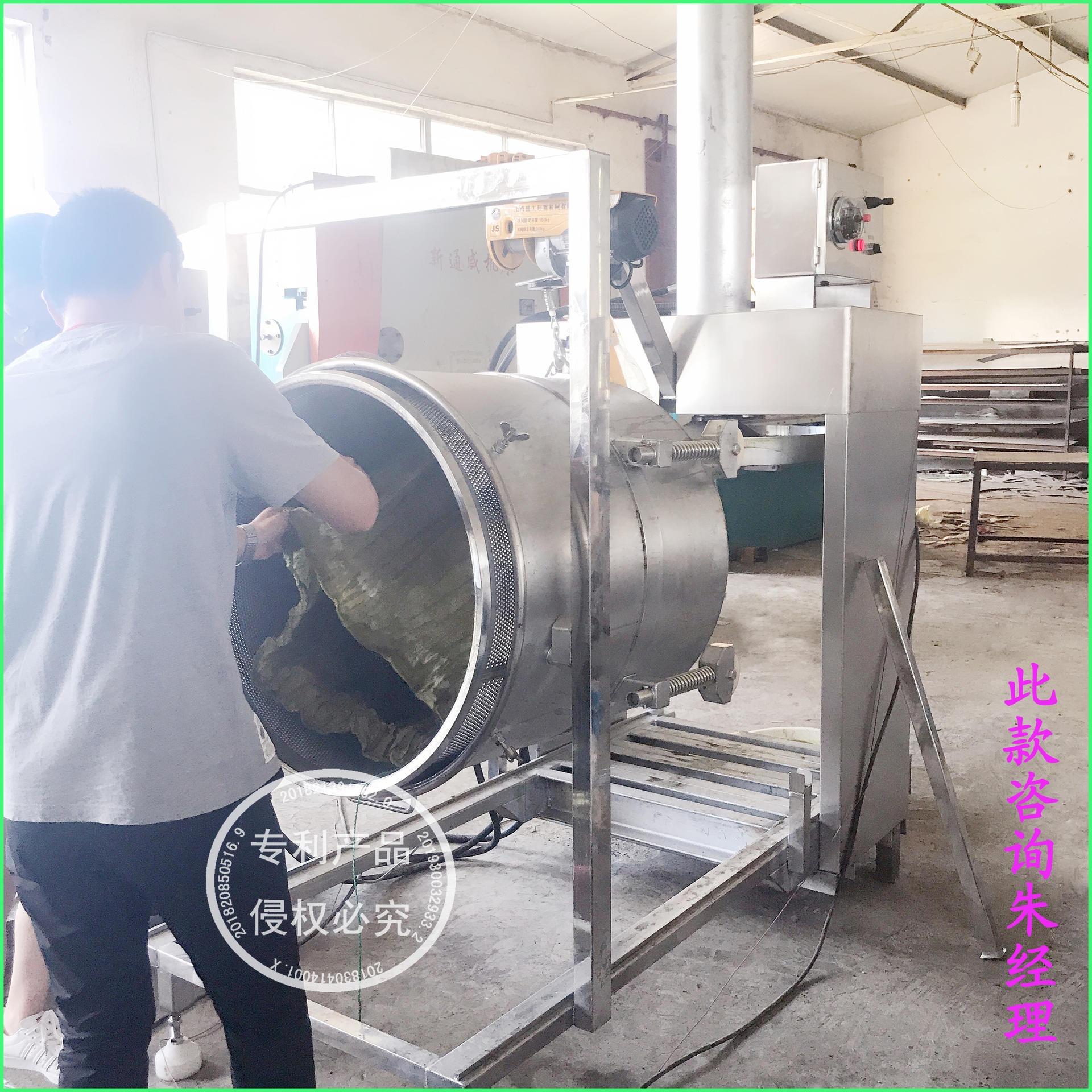 不锈钢网孔榨蜡机 蜂蜜青汁提取过滤机 桑葚杨梅果汁原浆压榨机