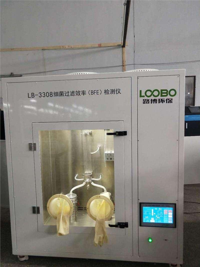 口罩细菌过滤效率检测仪 LB-3308型细菌过滤效率(BFE)检测仪 两路安德森采样头 符合欧盟标准示例图9