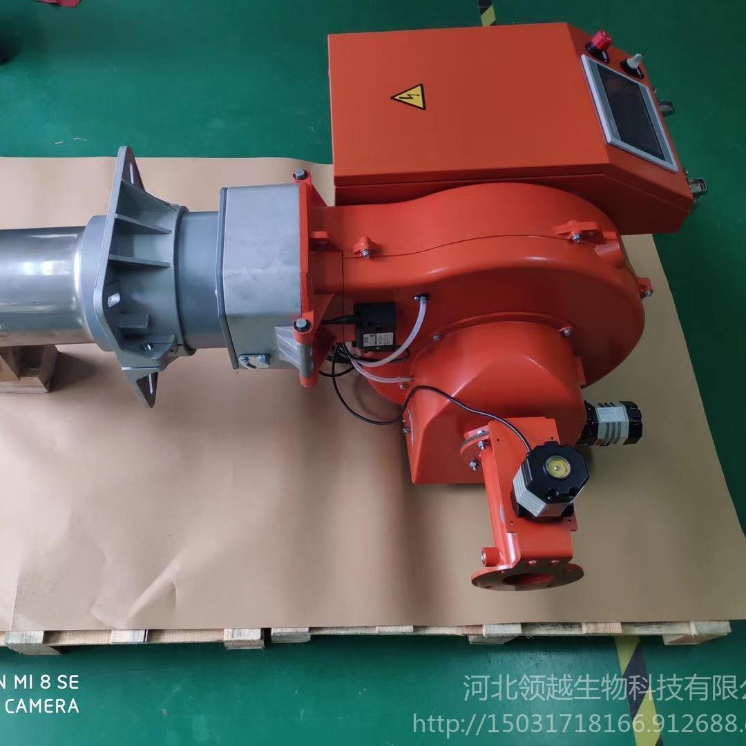 耐尔仕供应各种型号燃烧机 低氮燃烧机