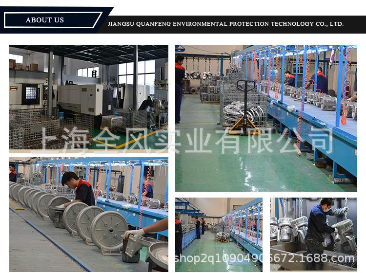 工业集尘器  JC-15布袋工业集尘器 大功率15Kw高效过滤除尘吸尘器示例图11