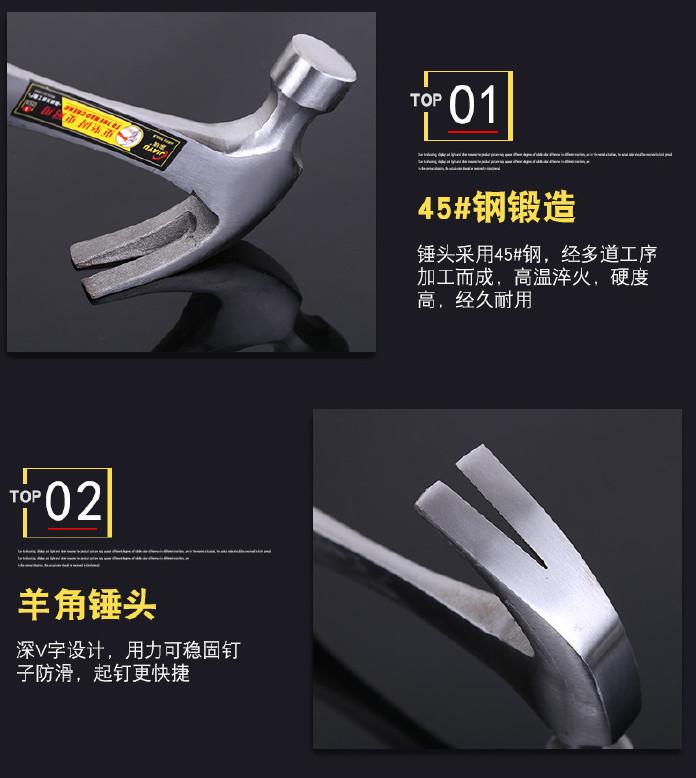 五金工具皓成连体羊角锤 包塑柄防震羊角锤木工锤多功能锤子示例图5