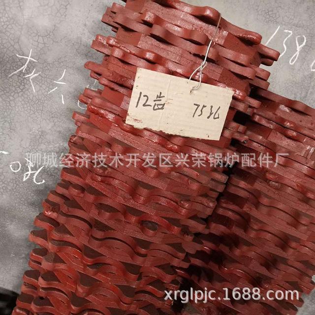 興榮機械制造廠 供應鍋爐配件 大型鍋爐鑄鋼鏈輪齒輪 耐磨鏈輪 通用傳動件鏈輪 鍋爐鏈輪 除渣機鏈輪 4-18齒輪