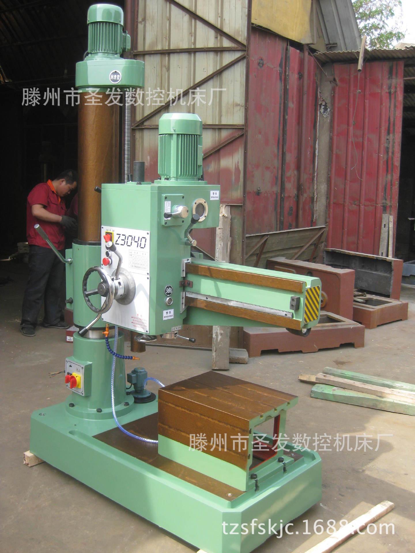 国有单位重型机械摇臂钻床Z3040可以做成液压摇臂钻床机械钻床示例图2