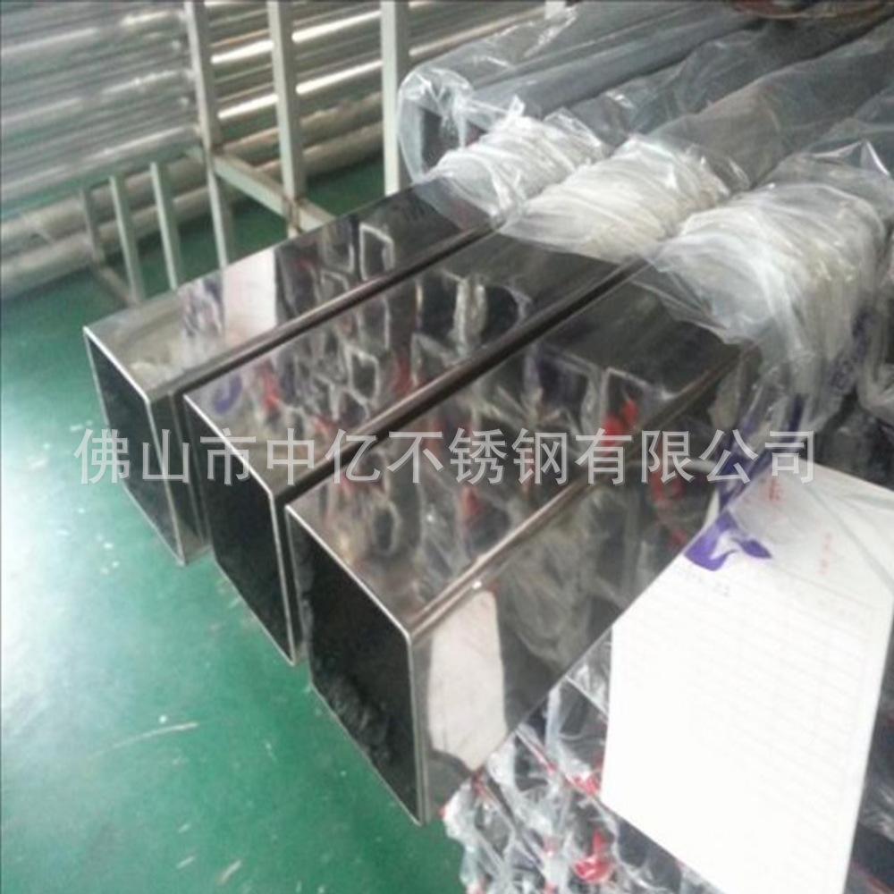不锈钢矩形管出售【矩形不锈钢方管生产】非标不锈钢矩形管供应商示例图12