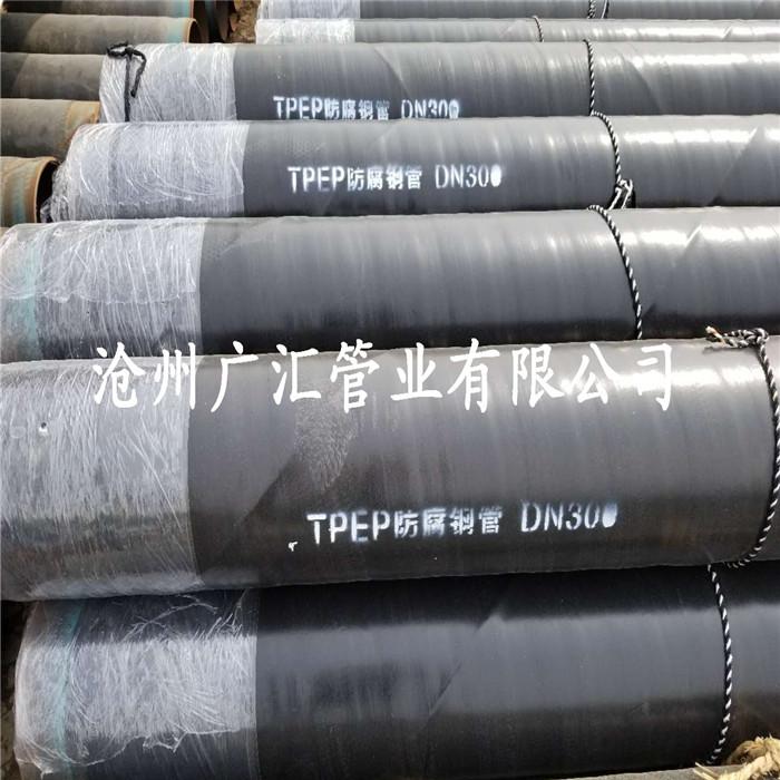 環氧煤瀝青防腐鋼管廠家/3pe防腐螺旋鋼管/3pe防腐鋼管
