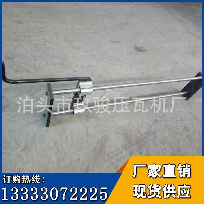 厂家热销压瓦机配件手拉刀彩钢板机拉刀现货销售