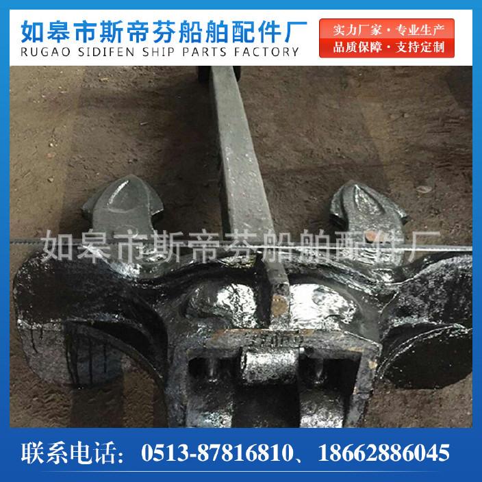 采购 海军船用锚 铸造各种船用锚 不锈钢高速船用锚 推荐销售示例图3