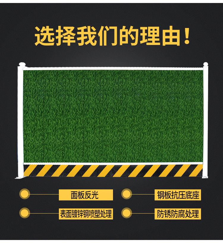 建筑道路隔离工地市政彩钢板围挡 打围小草铁皮彩钢围挡现货厂家示例图15