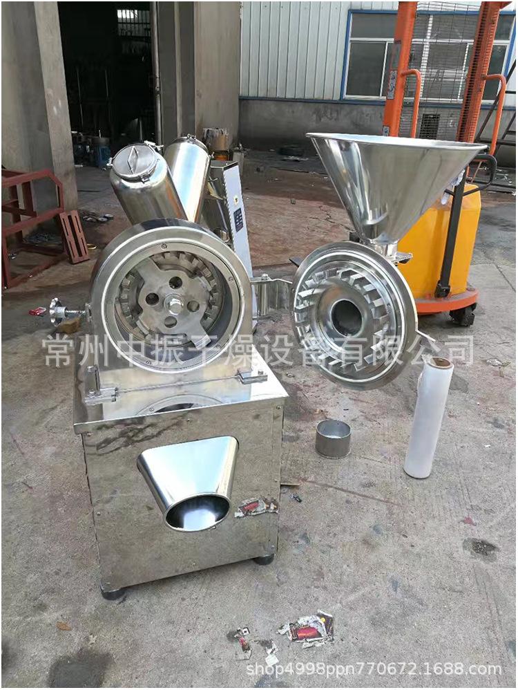 供应中药超微粉碎机 超微超细粉破碎机 ZFJ型微粉碎机 食品磨粉机示例图25