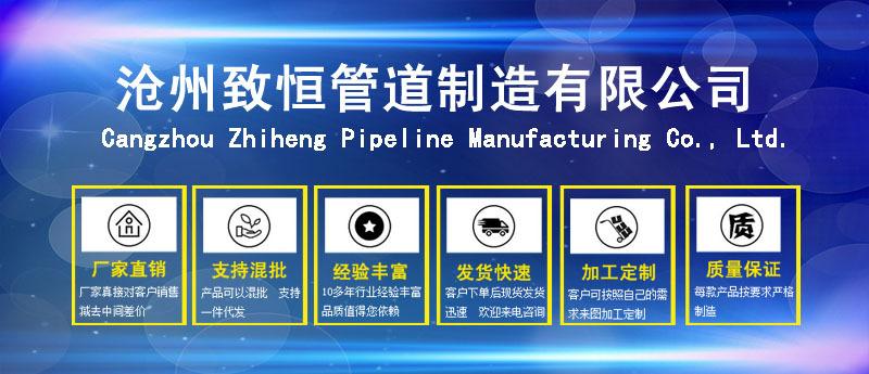 廠家熱賣 鋼性防水套管 AB型剛性防水套管 高度可定制 質優價廉示例圖1
