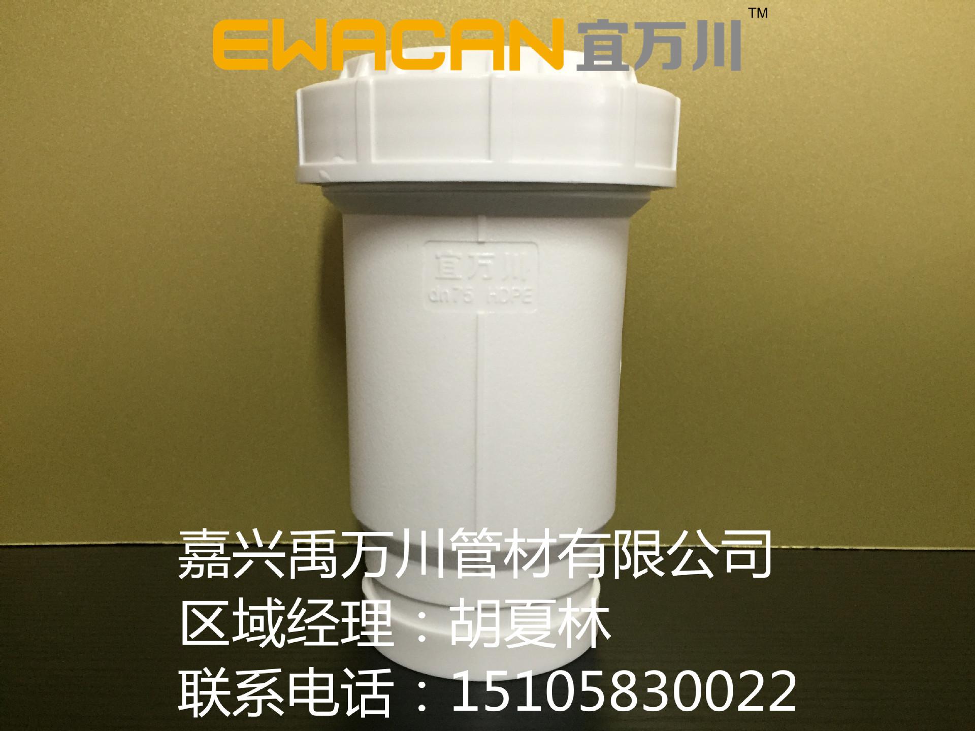 沟槽式HDPE超静音排水管,沟槽式伸缩节,HDPE沟槽管,宜万川PE管示例图5