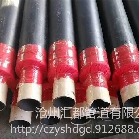 玻璃钢保温管 硅酸钙蒸汽保温管 热蒸汽用钢套钢保温钢管销售厂家