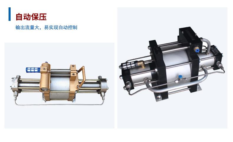 山东欣诺厂家销售工业气体增压泵 耐用保压好 小型气驱气体增压泵示例图9