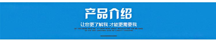 工厂直销环保LED油墨 PET塑料丝印油墨白色 UV紫外线光固化型油墨示例图5