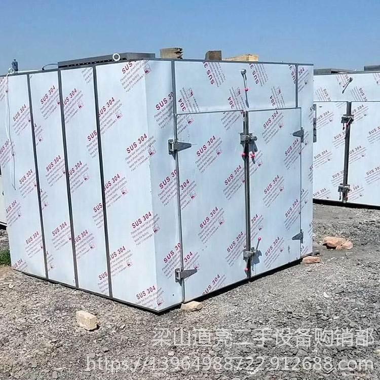 二手电加热烘箱 四门八车192盘二手烘干箱 道亮二手设备 二手电气两用热风循环烘箱