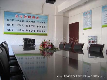 公司会议室.jpg2