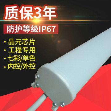 半透明单色轮廓灯 防水LED护栏灯 led数码管护栏管 铝座数码管示例图32