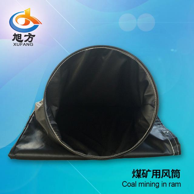 盐城旭方200MM-2000MM矿山风筒布 专业生产PVC矿用风筒布阻燃风筒