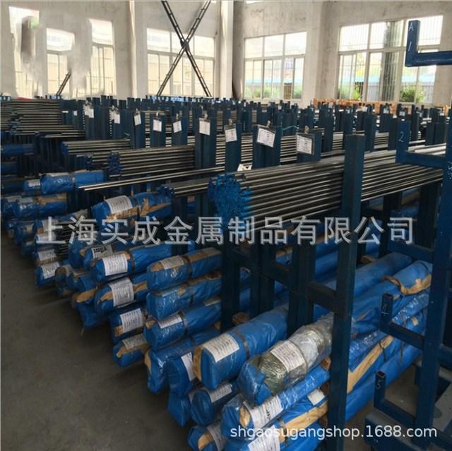 專營 寶鋼 SKH51高速鋼圓高速鋼高速鋼板圓棒