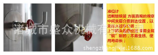 廠家熱銷液體發酵罐白酒啤酒葡萄酒果汁果酒發酵機 菌種發酵設備示例圖9