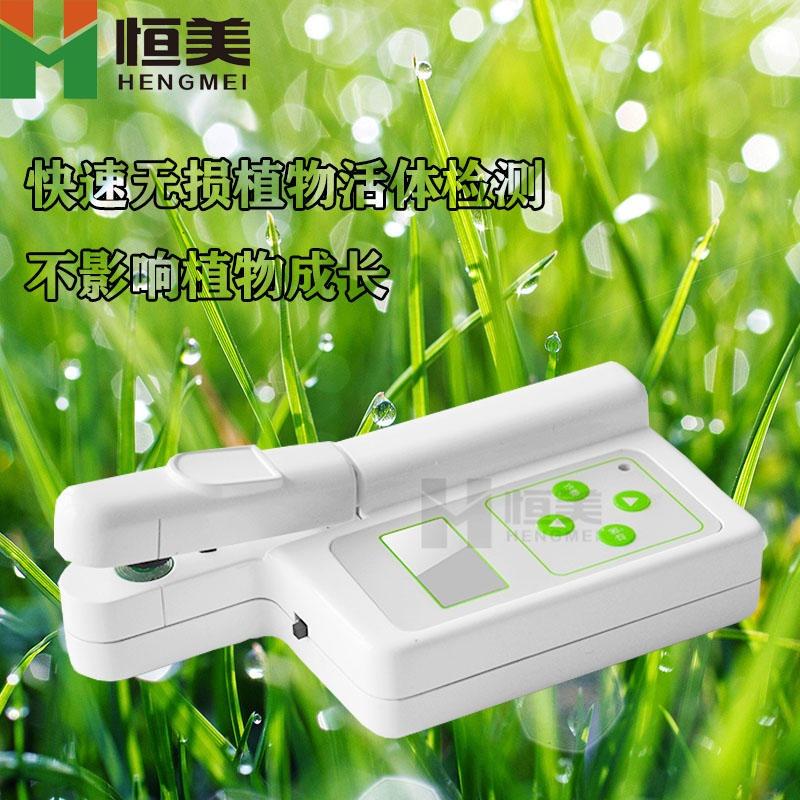 植物葉綠素測定儀-植物葉綠素測定儀-植物葉綠素測定儀-植物葉綠素測定儀HM-YA