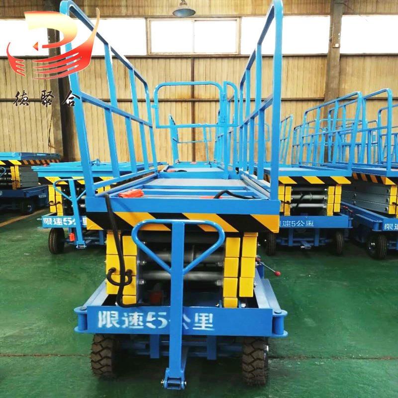 廠家直銷移動升降機升高8米10米12米四輪剪叉式液壓升降平臺移動剪叉式升降機