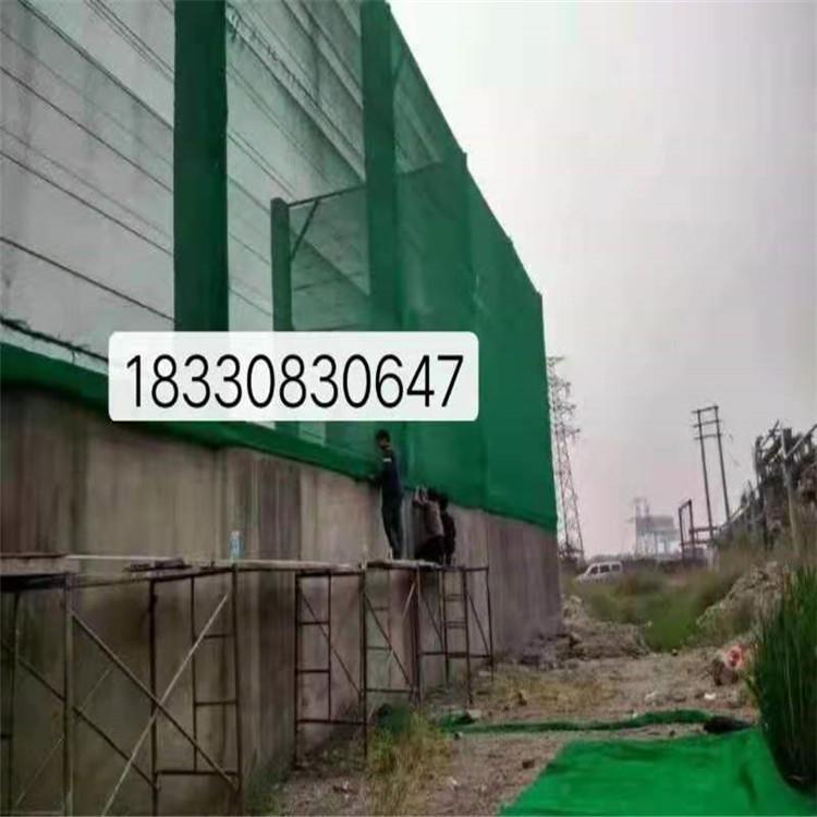 聚乙烯防風網  高密度聚乙烯防風網規格  料場防風抑塵網  恒帆