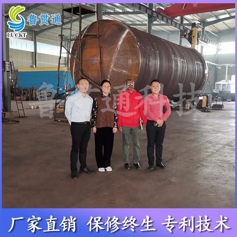 大型電蒸汽蒸汽兩用硫化罐 魯貫通 42130大型蒸汽硫化罐可用于襯膠等