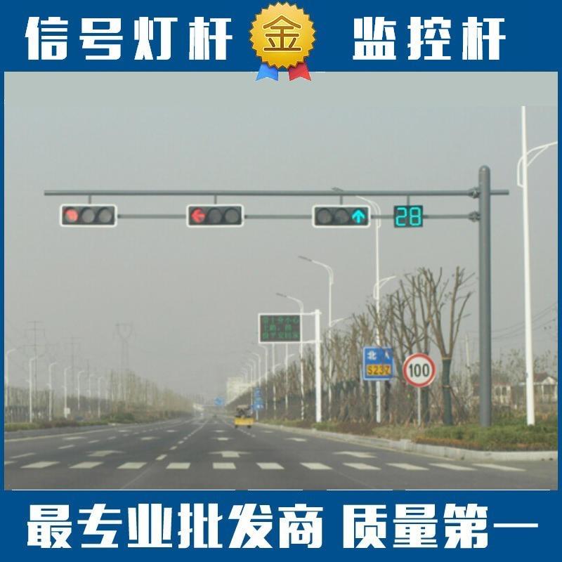 雙懸臂信號燈桿、F型信號燈桿、浙江框架信號燈桿廠家