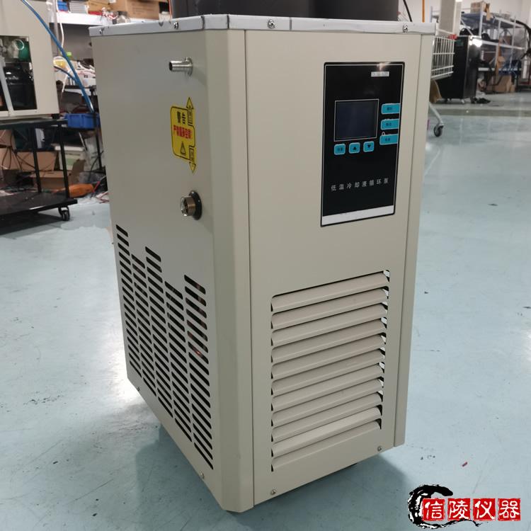 50升零下20度低温冷却机 DLSB-50/20低温冷却循环机示例图2