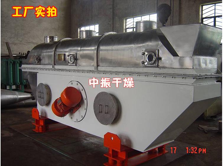 赖氨酸振动流化床干燥机山楂制品颗粒烘干机 振动流化床干燥机示例图25