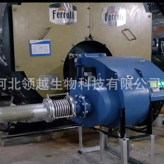 領越科技廠家供應工業燃燒機 低氮燃燒機