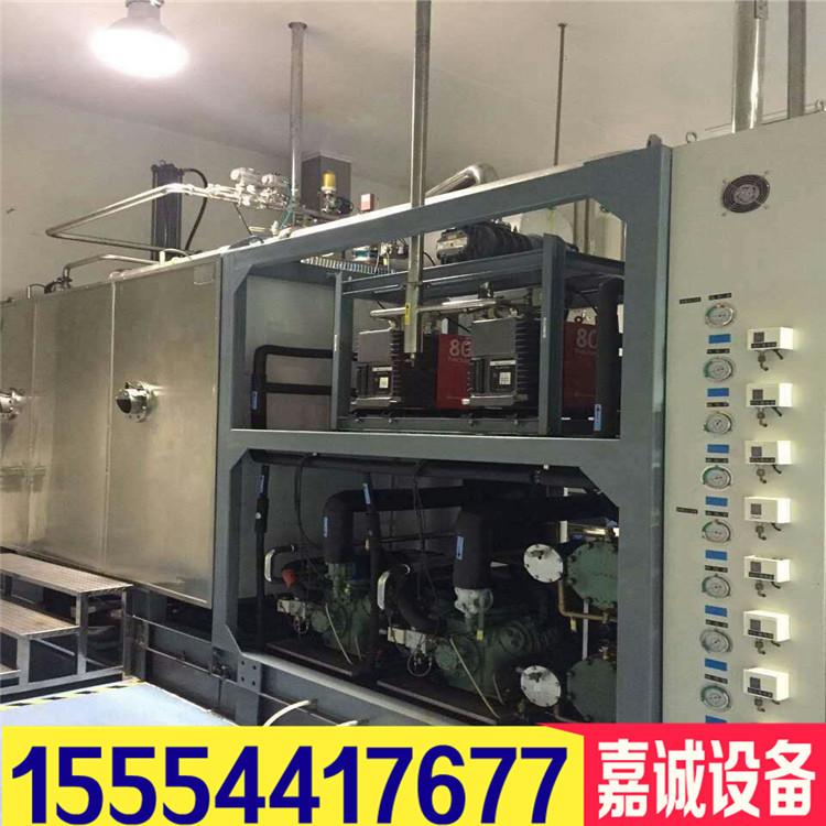 二手冷冻式真空干燥机  二手真空干燥机 二手冻干机 食品冻干机示例图2