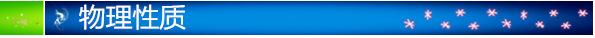 厂家直发氯丁烷99.5% 一桶起订,品质保证 仓库现货供应示例图1